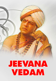 Watch Jeevana Vedam full movie Online - Eros Now