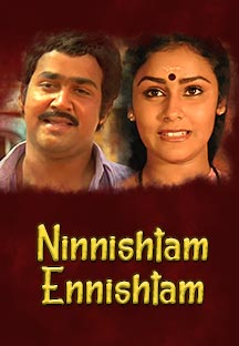 Watch Ninnishtam Ennishtam full movie Online - Eros Now