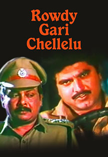 Watch Rowdy Gari Chellelu full movie Online - Eros Now