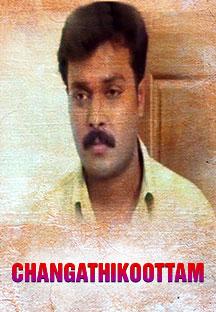Watch Changathikoottam full movie Online - Eros Now