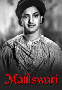 Watch Malliswari full movie Online - Eros Now