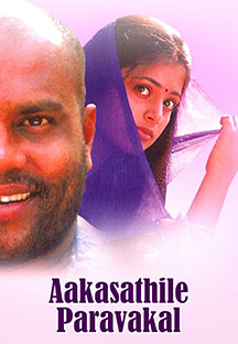 Watch Akashathile Paravakal full movie Online - Eros Now
