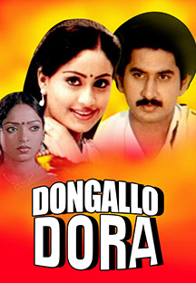 Watch Dongallo Dora - 1985 full movie Online - Eros Now