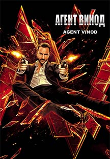 Watch Agent Vinod - Russian full movie Online - Eros Now