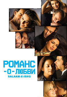 Watch Salaam-E-Ishq - Russian full movie Online - Eros Now