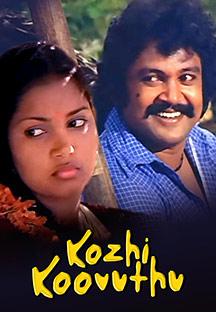 Watch Kozhi Koovuthu full movie Online - Eros Now