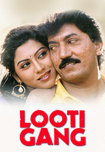 Watch Looti Gang full movie Online - Eros Now
