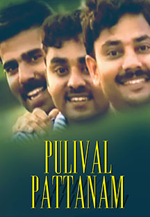 Watch Pulival Pattanam full movie Online - Eros Now