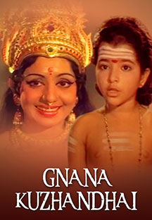 Watch Gnana Kuzhandhai full movie Online - Eros Now