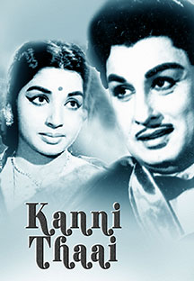 Watch Kanni Thaai full movie Online - Eros Now