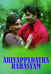 Watch Ariyappedatha Rahasyam full movie Online - Eros Now