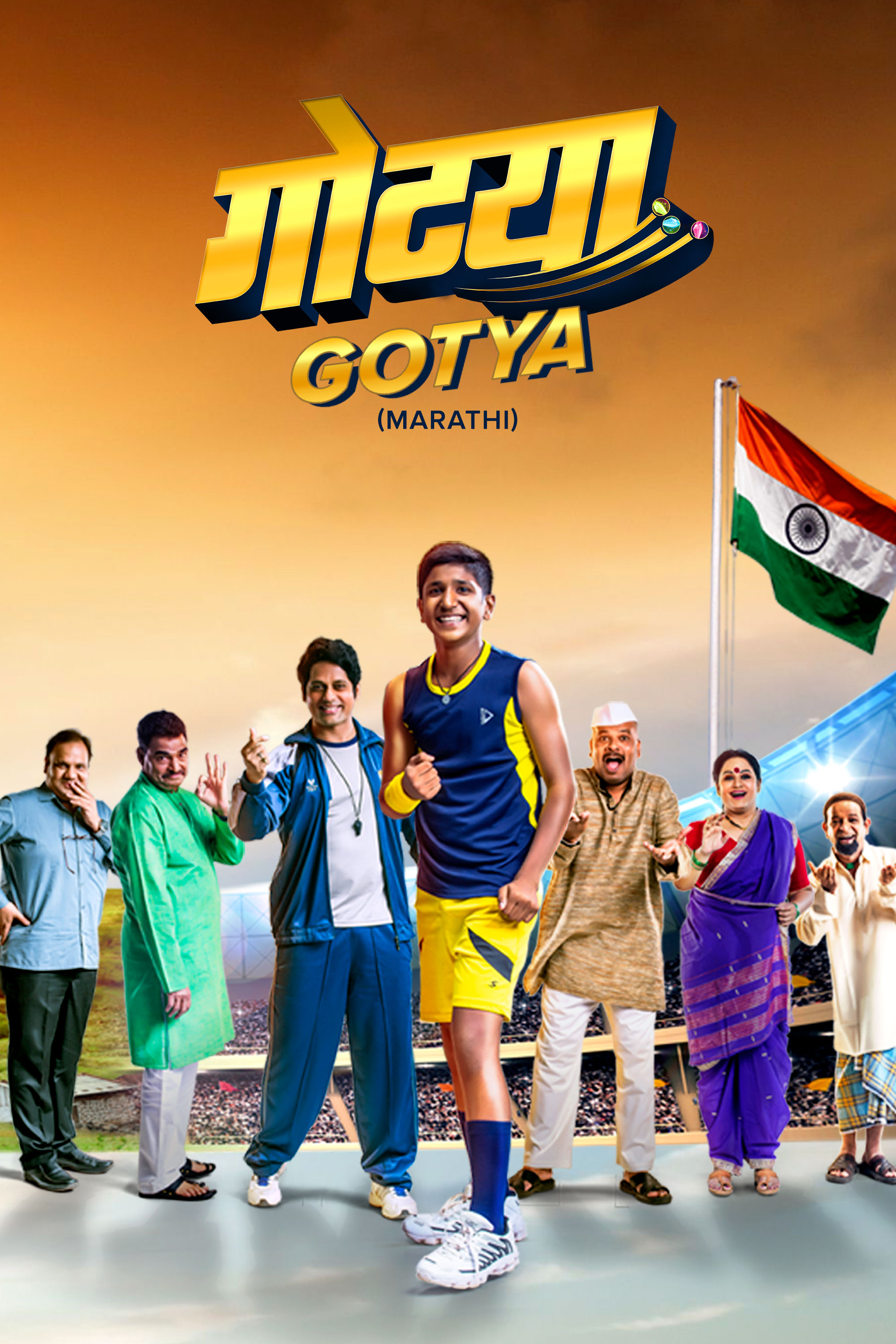 Watch Gotya full movie Online - Eros Now