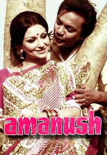 Watch Amanush full movie Online - Eros Now