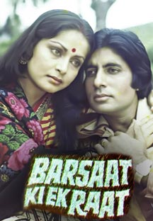 Watch Barsaat Ki Ek Raat full movie Online - Eros Now