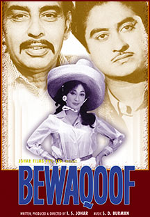 Watch Bewaqoof full movie Online - Eros Now