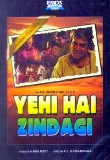 Watch Yehi Hai Zindagi full movie Online - Eros Now