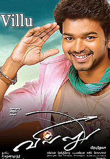 Watch Villu full movie Online - Eros Now