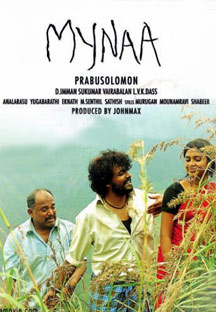 Watch Mynaa full movie Online - Eros Now