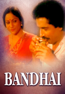 Watch Bandhai full movie Online - Eros Now