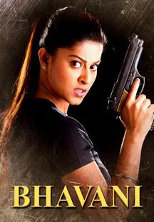 Watch Bhavani full movie Online - Eros Now