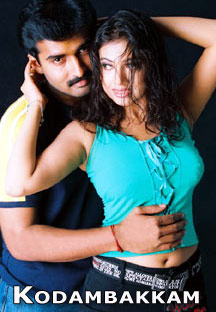 Watch Kodambakkam full movie Online - Eros Now
