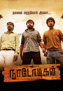 Watch Naadodigal full movie Online - Eros Now