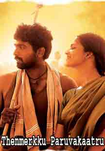 Watch Thenmerkku Paruvakaatru full movie Online - Eros Now