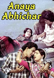 Watch Anaya Abhichar - Bengali full movie Online - Eros Now