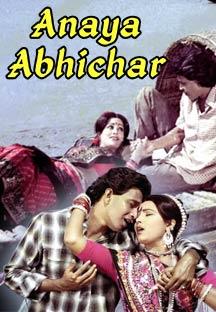 Watch Anaya Abhichar - Bengali full movie Online - Eros Now