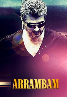 Watch Arrambam full movie Online - Eros Now