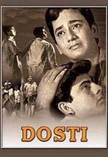 Watch Dosti full movie Online - Eros Now