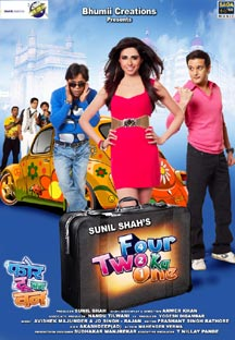 Watch Four Two Ka One full movie Online - Eros Now