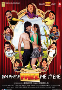 Watch Bin Phere Free Me Tere full movie Online - Eros Now