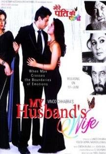 Watch My Husband's Wife full movie Online - Eros Now
