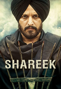 Watch Shareek full movie Online - Eros Now