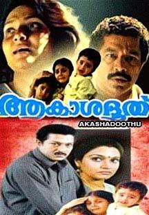 Watch Akashadoothu full movie Online - Eros Now