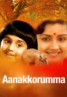 Watch Aanakkorumma full movie Online - Eros Now