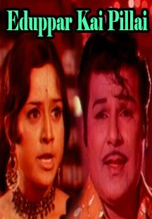 Watch Eduppar Kai Pillai full movie Online - Eros Now