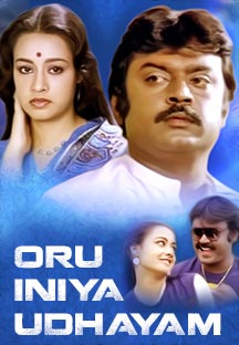 Watch Oru Iniya Udhayam full movie Online - Eros Now