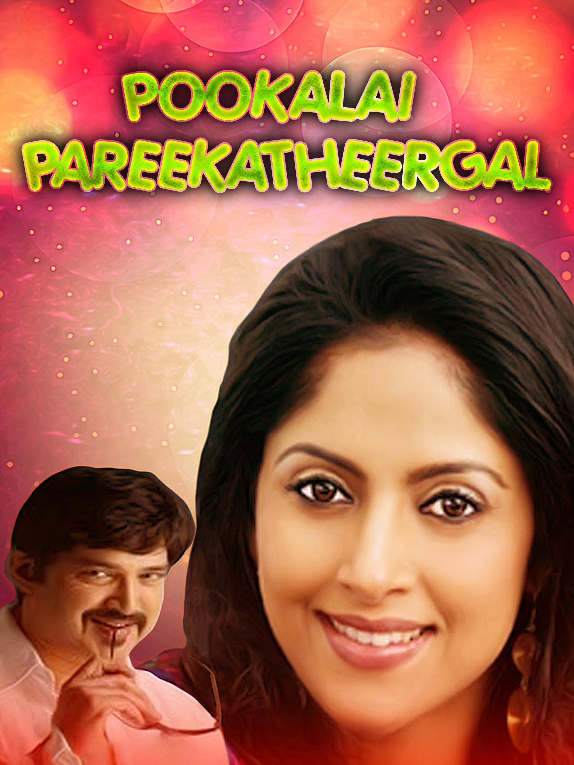 Watch Pookalai Pareekatheergal full movie Online - Eros Now