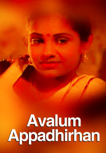 Watch Avalum Appadhirhan full movie Online - Eros Now