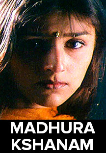 Watch Madhura Kshanam full movie Online - Eros Now
