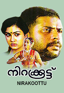 Watch Nirakoottu full movie Online - Eros Now