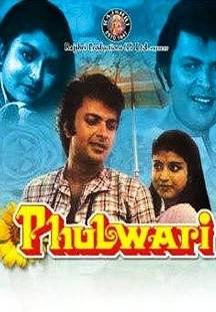 Watch Phulwari full movie Online - Eros Now