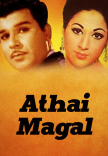 Watch Athai Magal full movie Online - Eros Now