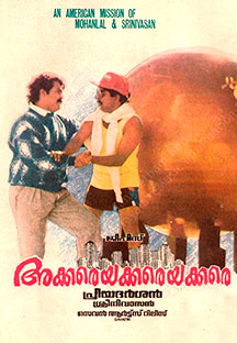 Watch Akkare Akkare Akkare full movie Online - Eros Now
