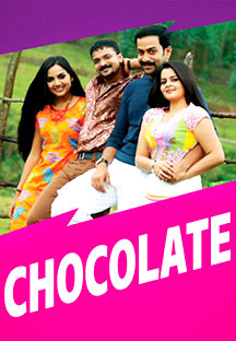 Watch Chocolate full movie Online - Eros Now