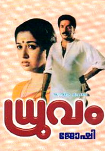 Watch Dhruvam full movie Online - Eros Now