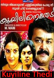 Watch Kuyiline Thedi full movie Online - Eros Now