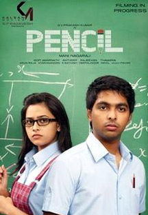 Watch Pencil full movie Online - Eros Now